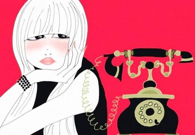 Czekam na telefon
