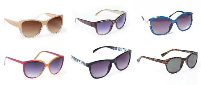 Cropp okulary przeciwsłoneczne kocie