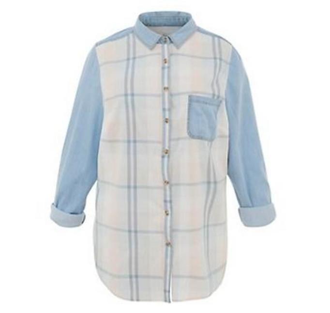 Koszula w katę - New Look, ok. 49zł