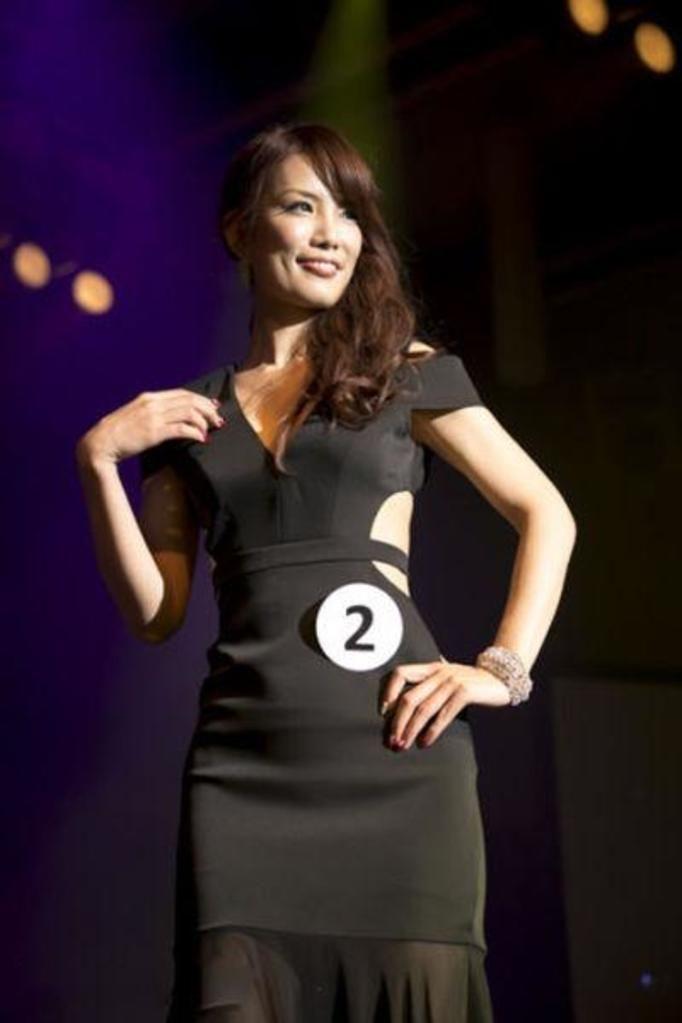 Kazuko Inoue