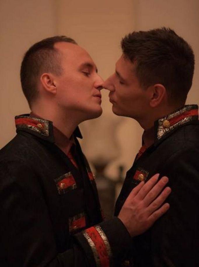 gejowski ślub
