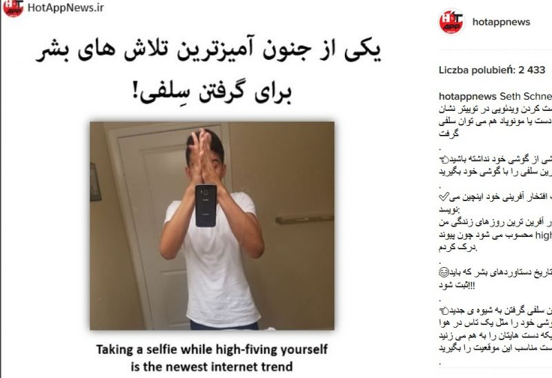 High-fiving selfie