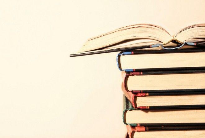 jakie książki czytać