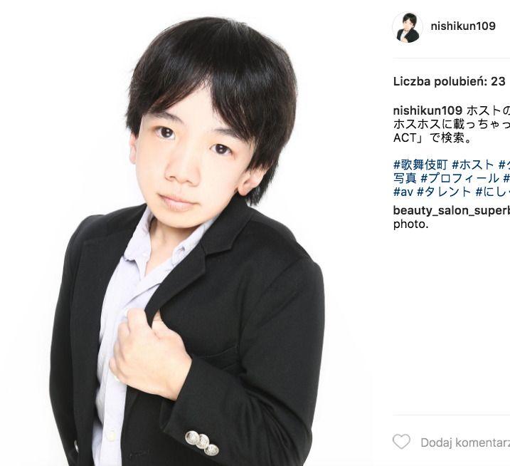 Kohey Nishi Nishikun