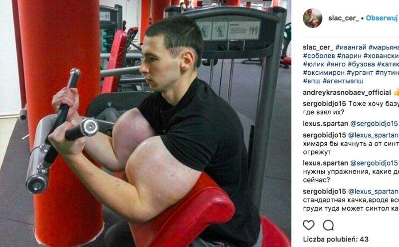 Kirill Tereshin